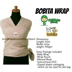 Bobita Wrap – Stretchy Wrap Newborn Baby Carrier (Almond)