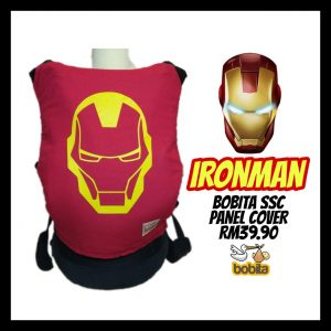 Special Edition Panel Cover for Bobita Baby Carrier – IRONMAN