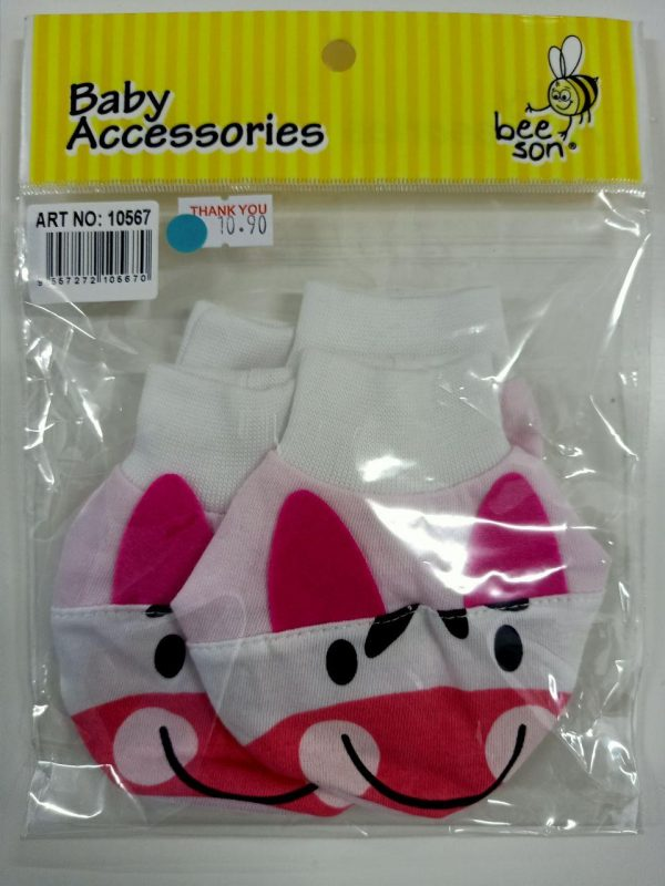 10567 Beeson Baby Mittens & Bootees (Pink Calf)