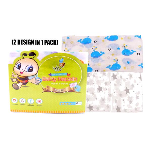 10912L Beeson Baby Napkin Basic 1PC