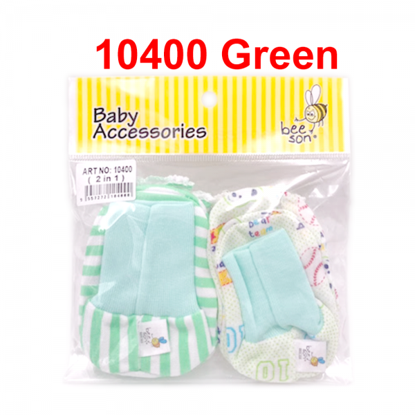10400 BEESON (2 IN 1) B/MITTENS & BOOTIES